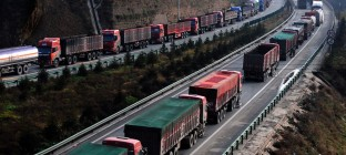 2017-2018年欧普照明股份有限公司吴江CDC始发全国干线运输业务招标公告
