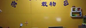 菏泽万达物流(上海专线)