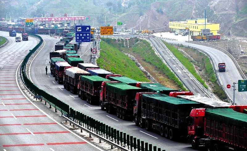 交通运输部办公厅关于贯彻实施《超限运输车辆行驶公路管理规定》的通知