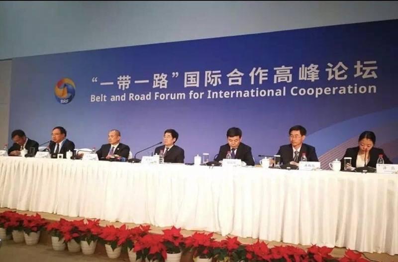 """""""一带一路""""高峰论坛的召开为中国物流发展迎来新机遇"""