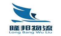 深圳到天津物流专线
