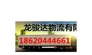 广州到无锡物流专线