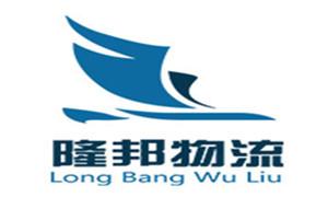 深圳到北京物流专线