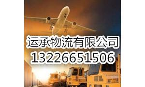 广州到常州物流专线