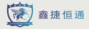 江门市鑫捷恒通物流有限公司
