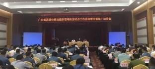广东治超将有大动作,10月20日所有高速全面铺开