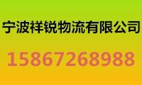 宁波到广州物流专线