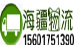 上海到杭州物流专线
