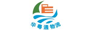 88必发官网手机版软件市华粤通物流有限公司
