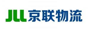 京联物流(苏州)有限公司