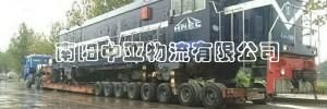 南阳中亚物流有限公司
