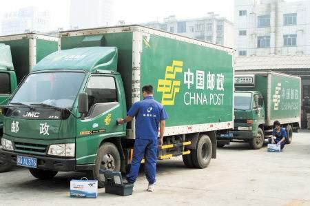 中国邮政已完成组建省级寄递事业部