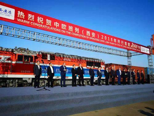 中欧班列(西安)2018年首超千列开行仪式在西安新建新筑物流基地举行