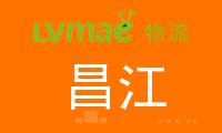 昌江黎族自治县